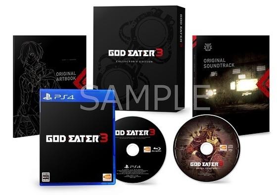 god eater3-gentei.jpg